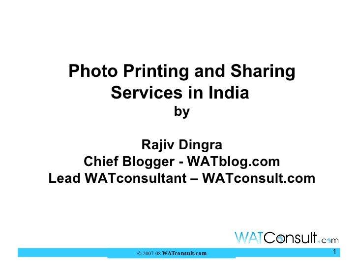 Online Photo Printing in India  - WATBlog.com