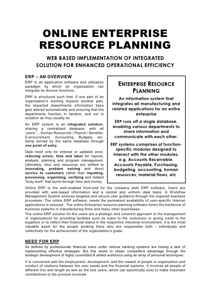 Online Enterprise Resource Planning