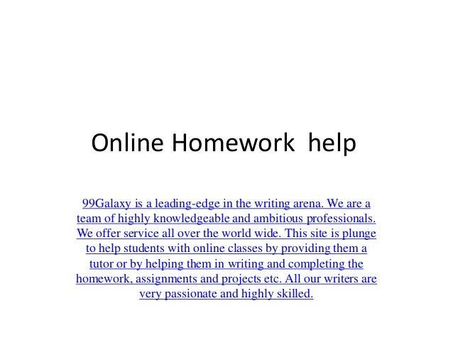 online assignment service