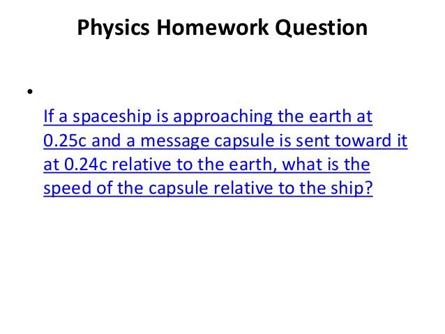 Homework help physics