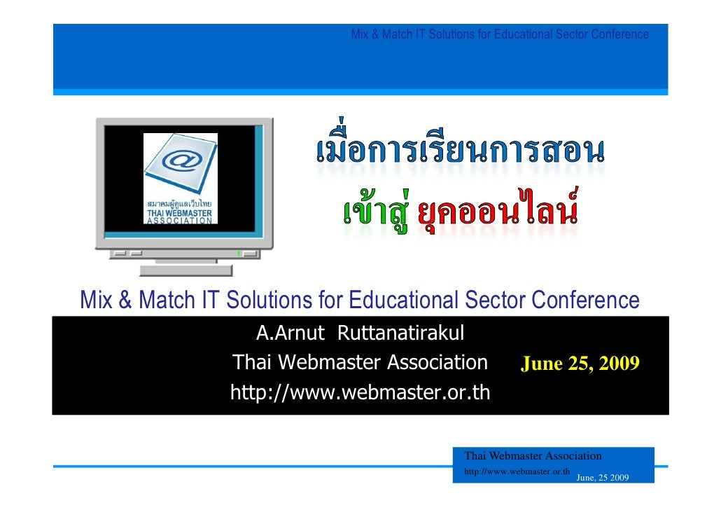 Mix & Match IT Solutions for Educational Sector Conference     Mix & Match IT Solutions for Educational Sector Conference ...