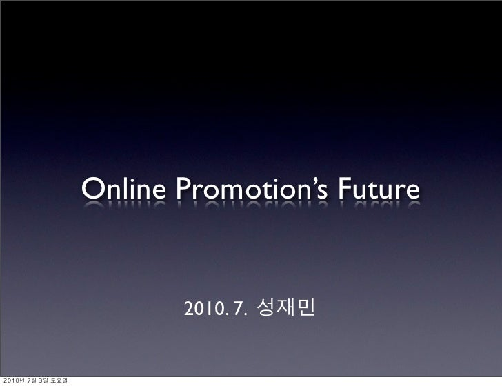Online Promotion's Future                         2010. 7.