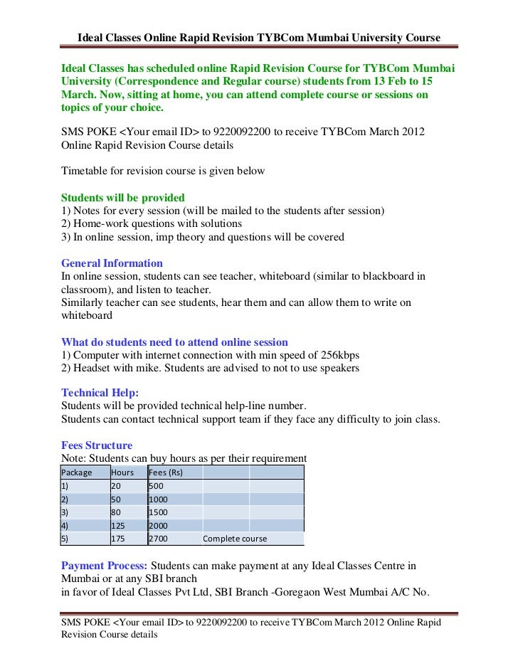TYBCom March 2012 Online Rapid Revision Course (Mumbai University)