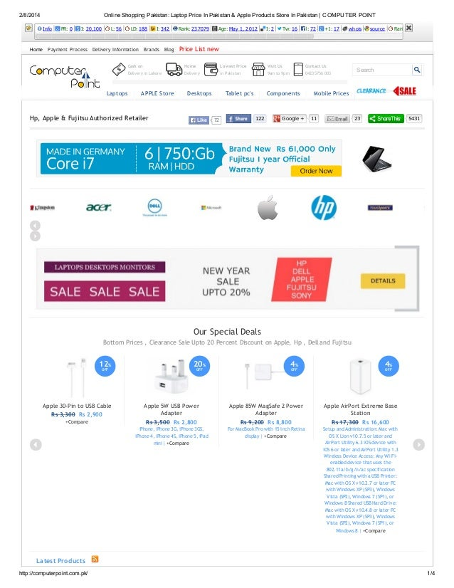 Apple Computers Price in Pakistan Price in Pakistan Apple