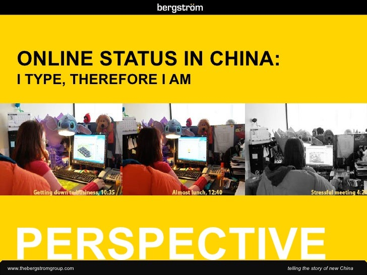 PERSPECTIVE ONLINE STATUS IN CHINA:  I TYPE, THEREFORE I AM
