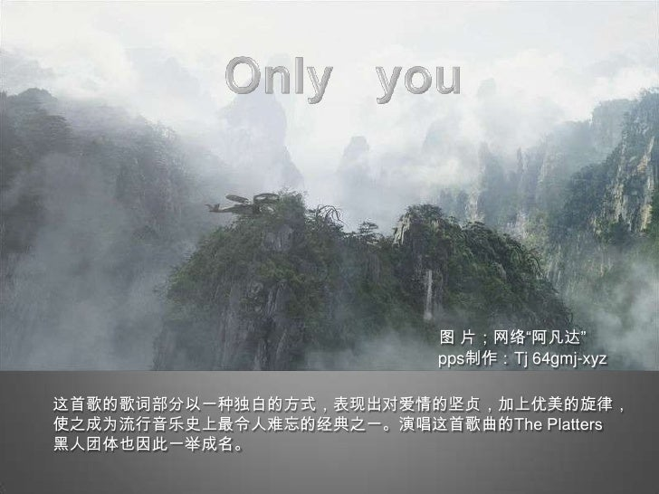 Only you(platters)