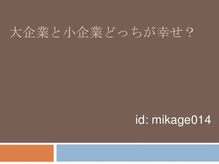 Online.sg #10 LT by mikage014