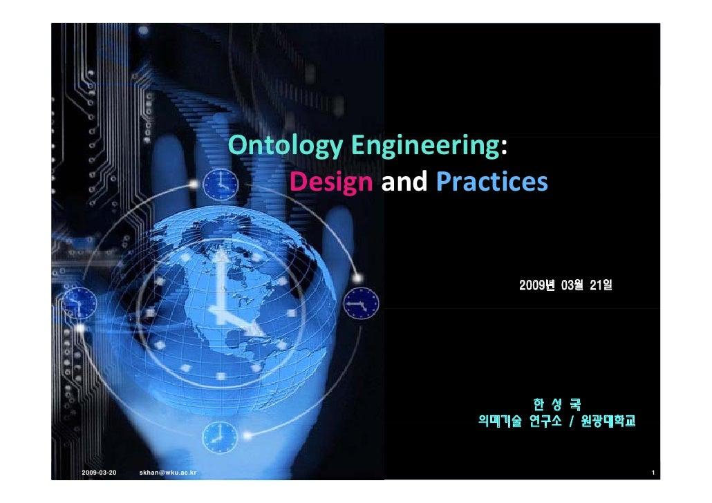 Ontology Dev