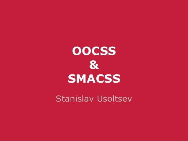 OOCSS sa