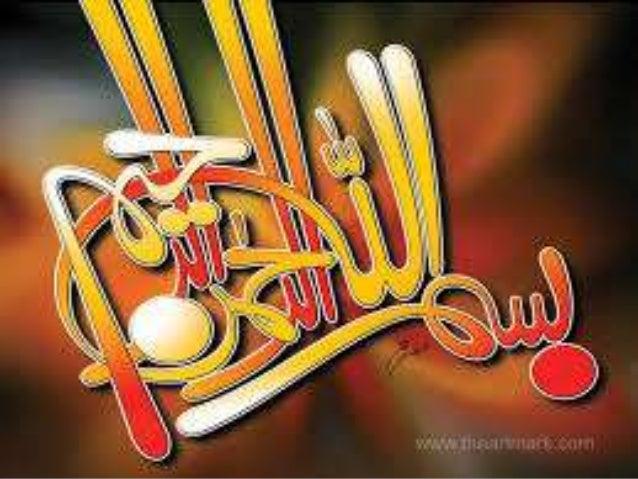  Group Members: Imran Muzamil (0064) Fiaz Riaz (0014) M.Umer (0116)