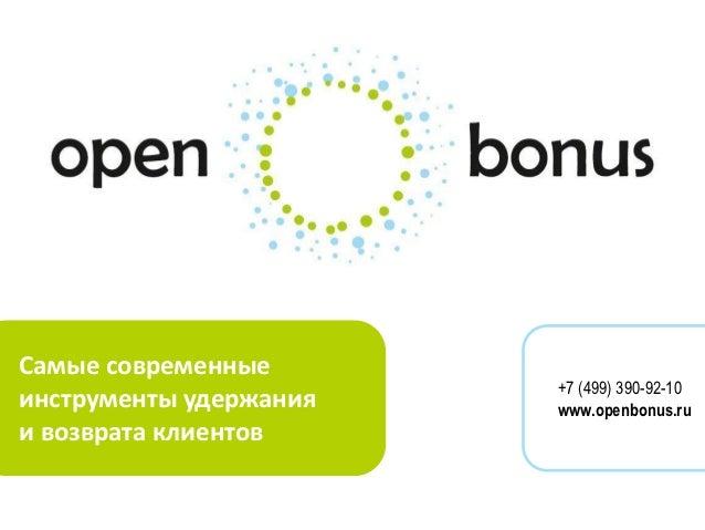 Программа Лояльности Мтс Бонус Украина