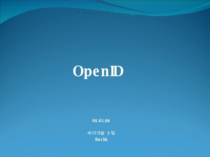 OpenID overview