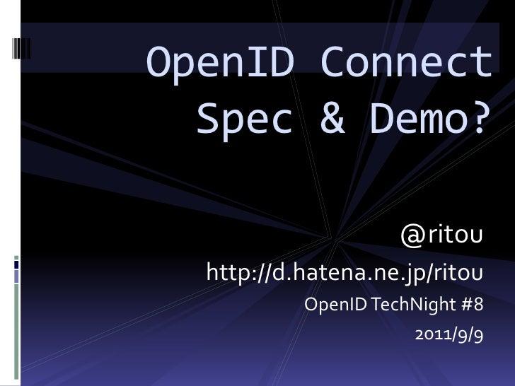 OpenID Connect  Spec & Demo?                     @ritou  http://d.hatena.ne.jp/ritou           OpenID TechNight #8        ...