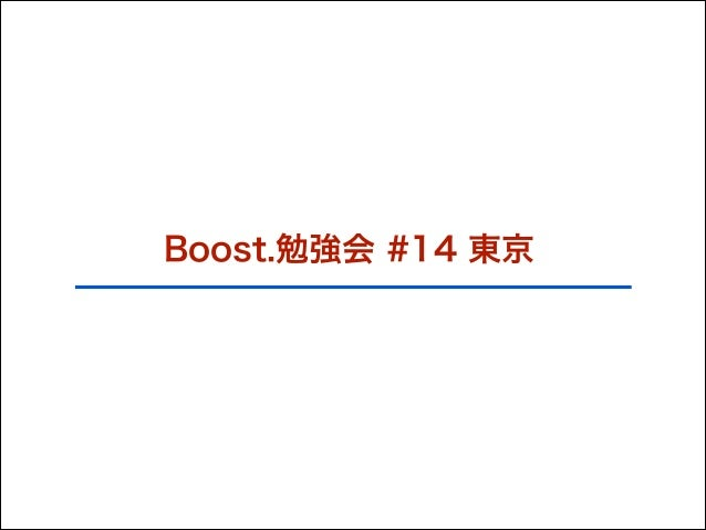 Boost.Study 14 Opening