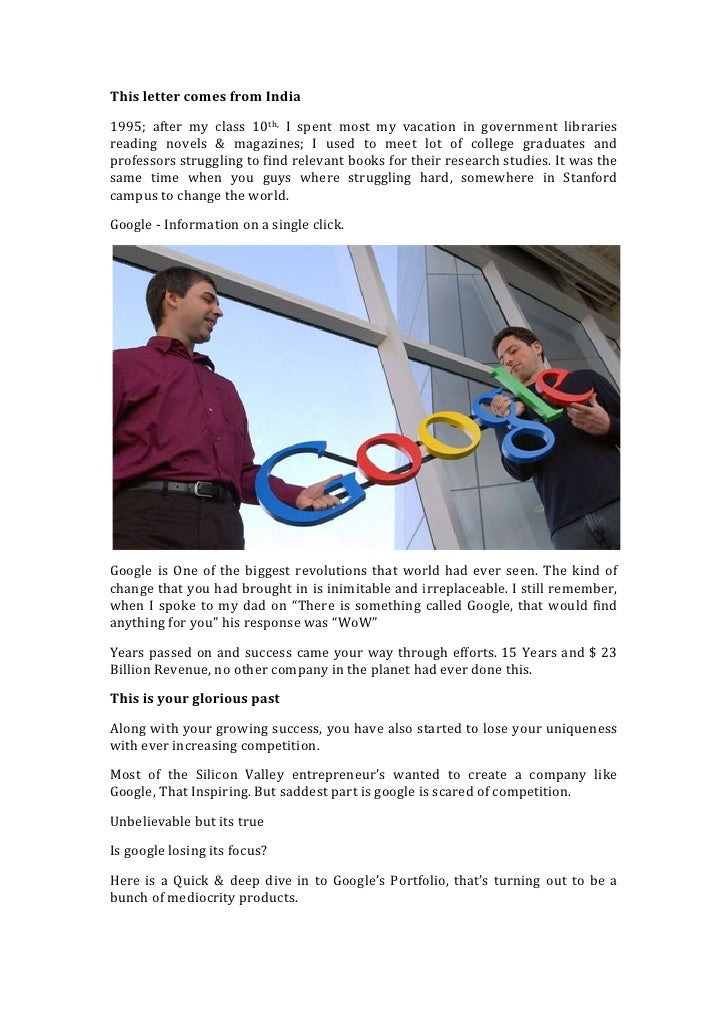 Open letter to larry page & sergey brin