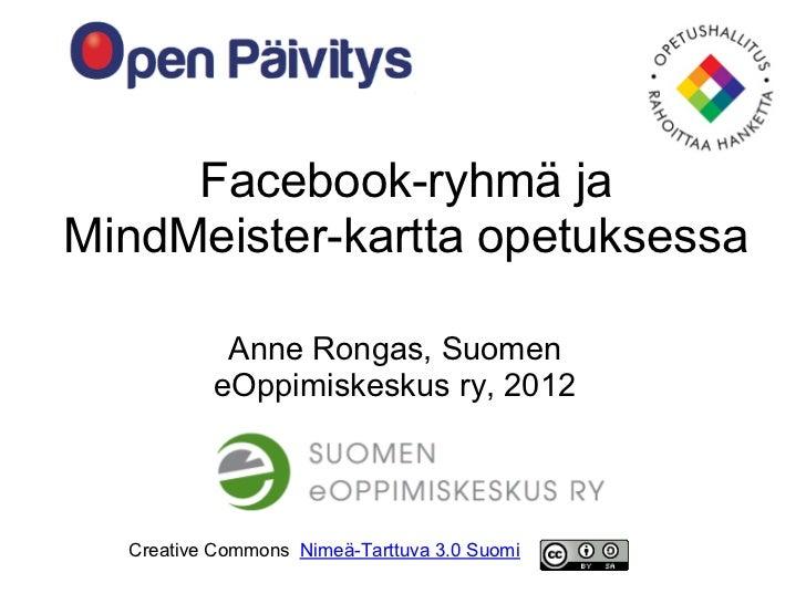 Open Paivitys: Facebook-ryhmän käyttö opetuksessa
