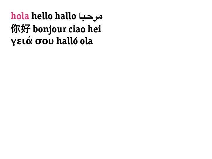 """hola hello hallo !""""#$%     bonjour ciao heiγειά σου halló ola"""