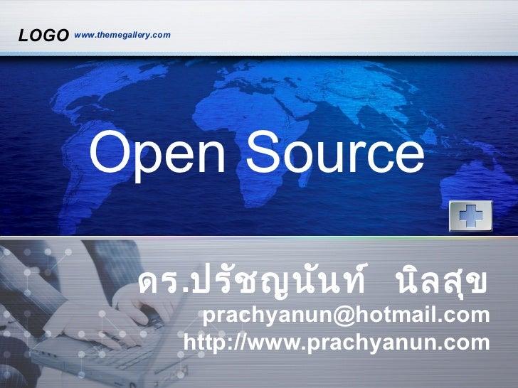 LOGO   www.themegallery.com         Open Source                    ดร.ปรัช ญนัน ท์ นิล สุข                                ...