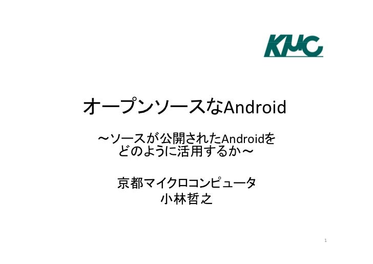 Opensource Android