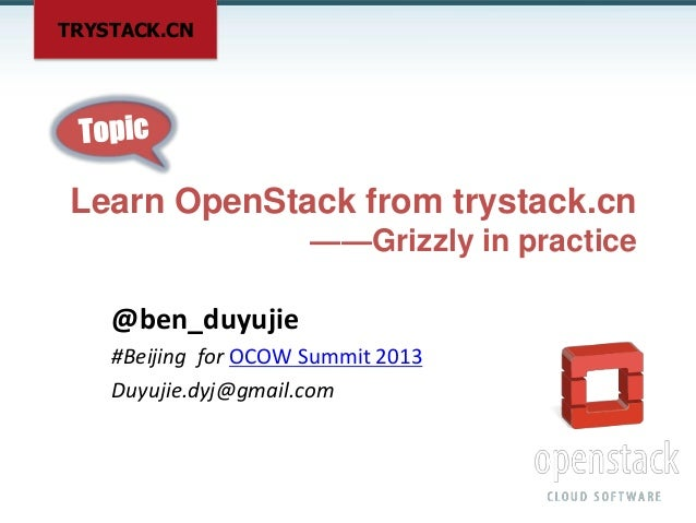 learn openstack from trystack