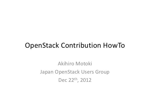 OpenStack Contribution Howto