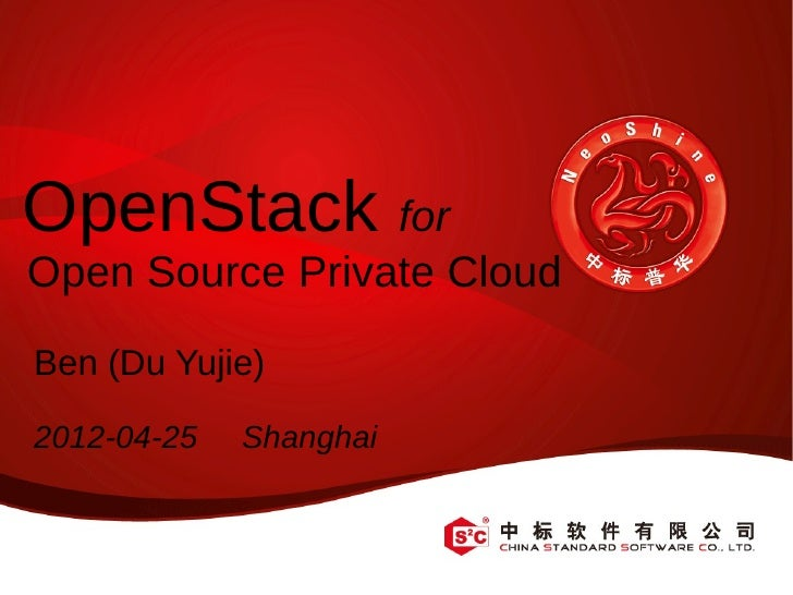Open stack for open source  private cloud  20120425-shanghai