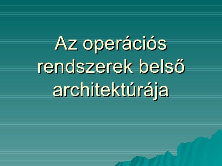 Az operációs rendszerek belső architektúrája
