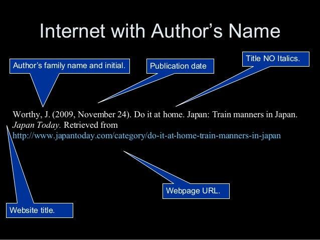 Essay For Internet