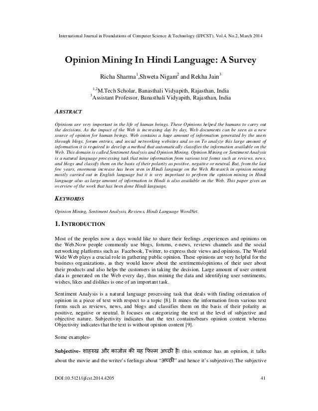 Opinion mining in hindi language a survey