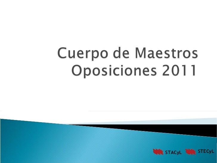 Oposiciones maestros 2011