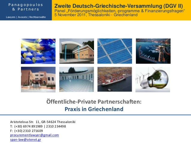"Panagopoulos & Partners Lawyers | Avocats | Rechtsanwälte  Zweite Deutsch-Griechische-Versammlung (DGV II)  Panel ""Förderu..."