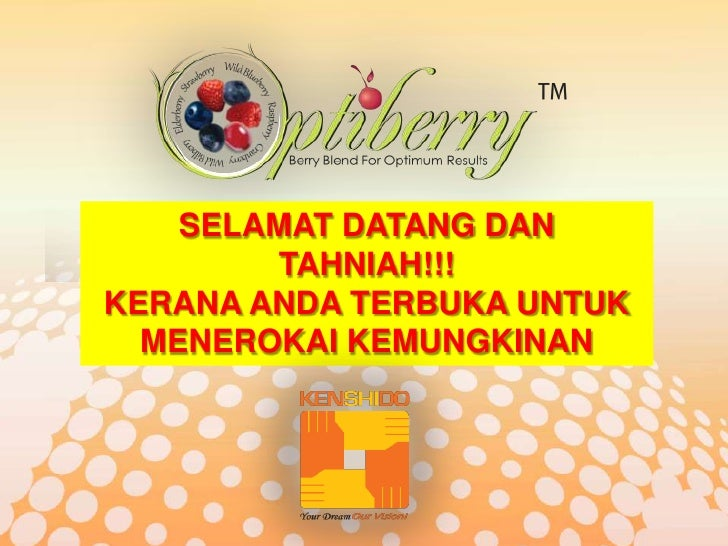 Optiberry new 2012 05-09