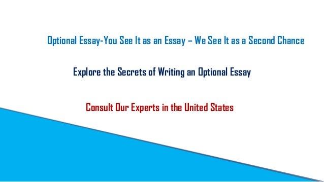 Optional essay mba
