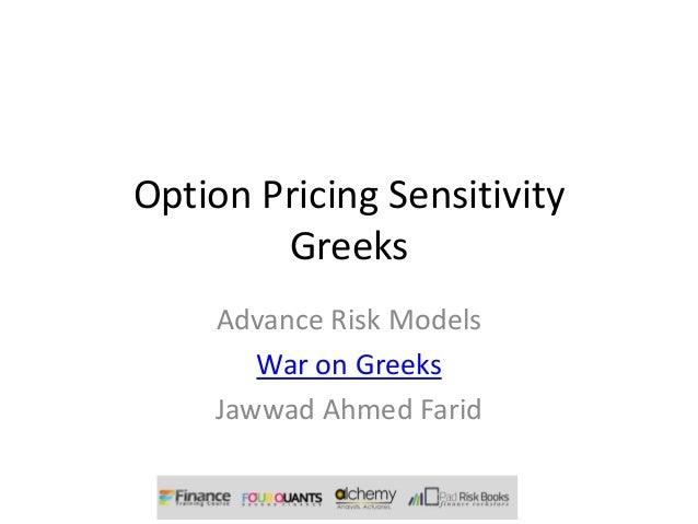 Option volatility pricing advanced trading