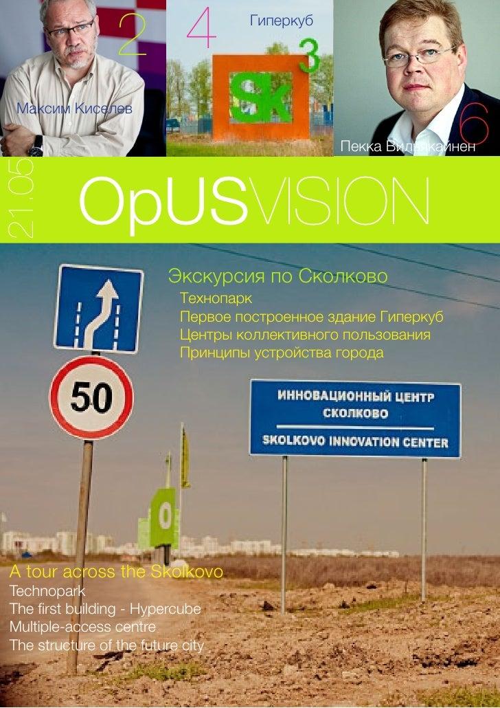 OpUS Vision 5