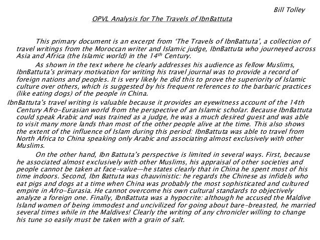 Role of prisons essay