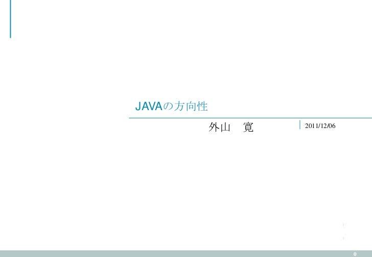 java-feature-on-scala