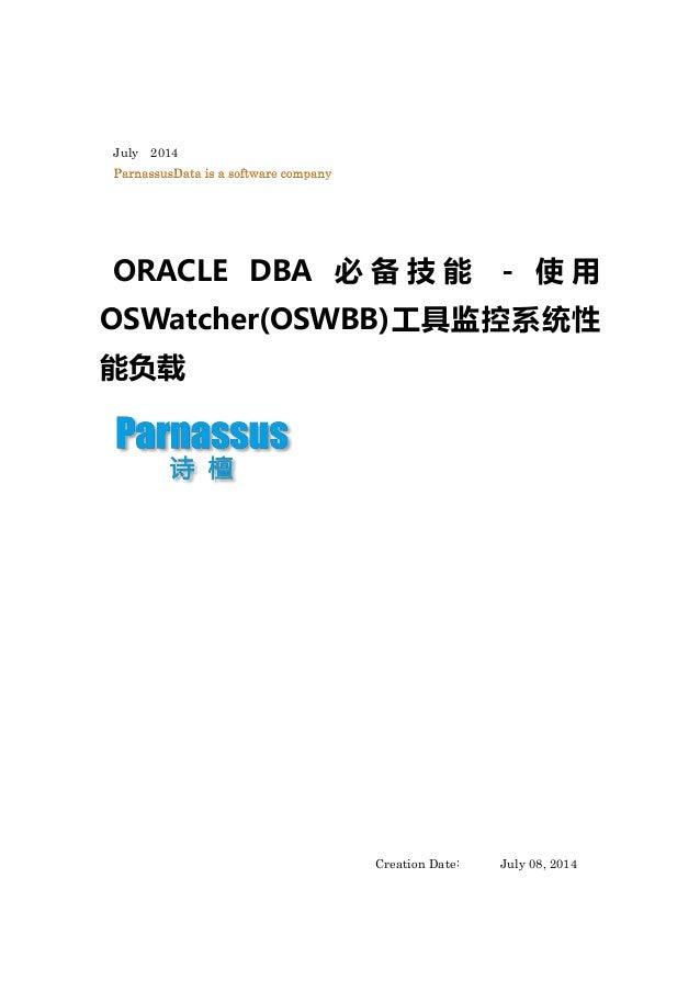 July 2014 ORACLE DBA 必 备 技 能 - 使 用 OSWatcher(OSWBB)工具监控系统性 能负载 Creation Date: July 08, 2014