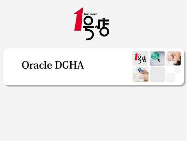 Oracle dgha