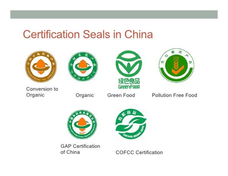 Organic Food Seals