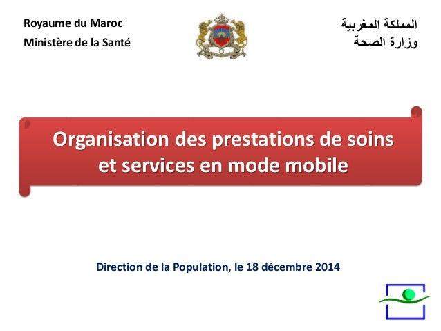 Direction de la Population, le 18 décembre 2014 Royaume du Maroc Ministère de la Santé المغربية المملكة الصحة وزارة...