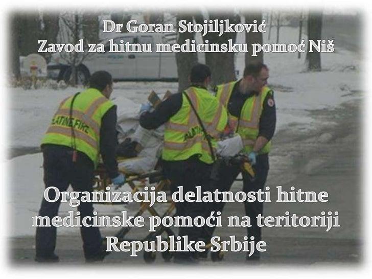 Organizacija hitne pomoci dr goran stojiljkovic