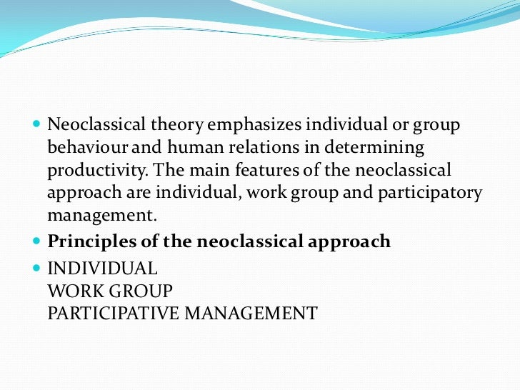 classical organization theory essays