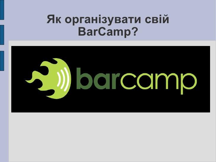 Organizing barcamp (alpha version)