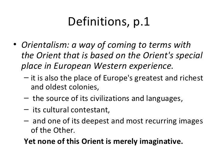 Orientalism essay