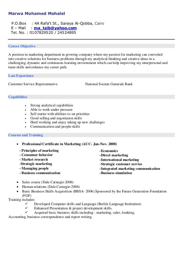 My First C V And Cover Letter