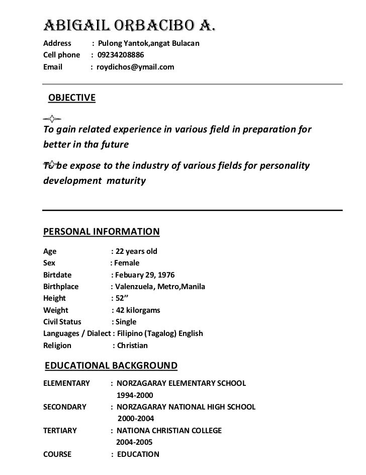 sample resume for jollibee service crew
