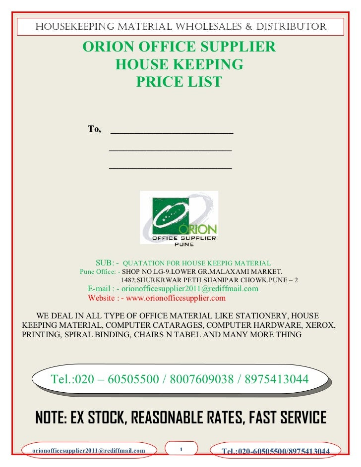 Orion office house keepig logo