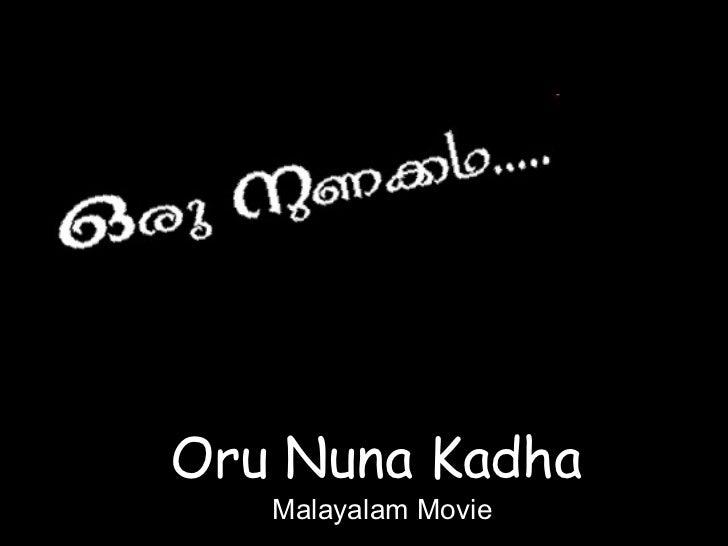 Oru Nuna Kadha -Malayalam Movie New Release