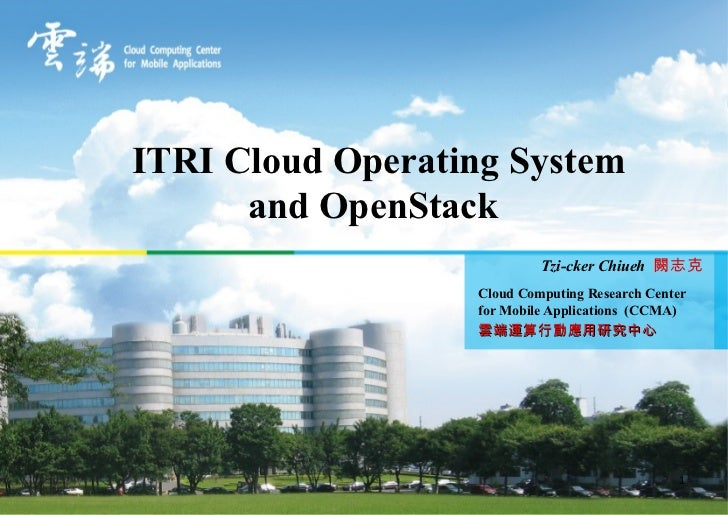 ITRI Cloud Operating System      and OpenStack                           Tzi-cker Chiueh 闕志克                  Cloud Comput...